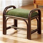 籐立ち上がりスツール/玄関椅子 【グリーン(緑)】 木製 幅47cm 持ち手付き/軽量