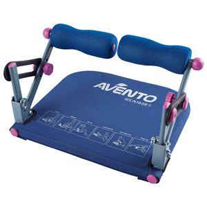 腹筋マシン/エクササイズ器具(アベント・シックスパワーS) コンパクト収納 〔腹筋/自転車こぎ/腕力運動/腕立て〕 - 拡大画像