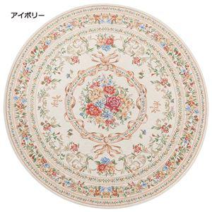 シェニール織円形ラグマット 【アイボリー 3: 直径約160cm】