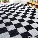 選べる撥水加工タフトカーペット/絨毯 【ブラックチェック 4: 江戸間6畳/長方形】 フリーカット可 日本製