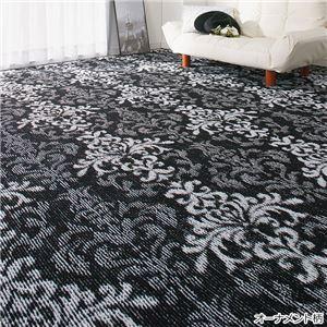 選べる撥水加工タフトカーペット/絨毯 【オーナメント柄 6: 江戸間10畳/長方形】 フリーカット可 日本製