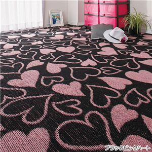 選べる撥水加工タフトカーペット/絨毯 【ブラックピンクハート 1: 江戸間2畳/正方形】 フリーカット可 日本製
