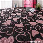 選べる撥水加工タフトカーペット/絨毯 【ブラックピンクハート 3: 江戸間4.5畳/正方形】 フリーカット可 日本製