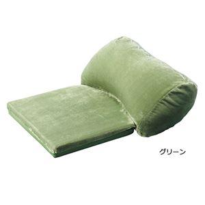 ゴロ寝 うたた寝枕 うっとりクッション リバーシブル仕様 グリーン(緑)