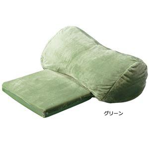 うっとりクッション/大判クッション 【大】 リバーシブル仕様 グリーン(緑) - 拡大画像