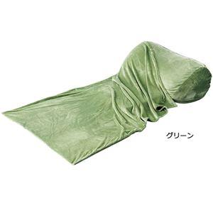 うっとりクッション/大判クッション【大】毛布寝袋付きリバーシブル仕様グリーン(緑)