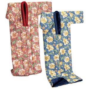 かいまき毛布/かいまき布団 【2色組】 140cm×190cm 足ポケット付き ワイン/ブルー(青)