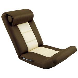 腹筋ラクラクサポートチェア(座椅子/エクササイズ器具) 背部・脚部14段階リクライニング ブラウン - 拡大画像