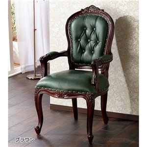 猫足チェア デザイン家具シリーズ「サラ」 木製/マホガニー材使用 張地:合成皮革 肘付き アンティーク調 ブラウン の画像