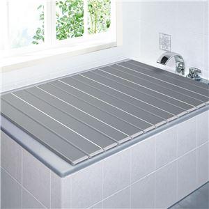 風呂ふた【70cm×139cm】抗菌防カビミューファンパウダー配合軽量日本製