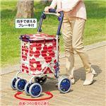 花柄ショッピングカート(ワイヤーカート) アルミ製 軽量 積載荷重最大約20kg ブレーキ/持ち手付バッグ付き 日本製 レッド(赤)
