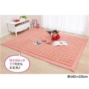 ふんわりマイクロキルティングラグマット 【正方形 185cm×185cm】 撥水 洗える ホットカーペット対応可 ピンク