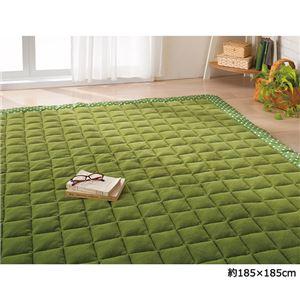 ふんわりマイクロキルティングラグマット 【長方形 185cm×235cm】 撥水 洗える ホットカーペット対応可 グリーン(緑)