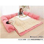 ごろ寝ができるラグマット 【厚さ40mm U字型 大】 洗えるパッド/クッション付き ピンク