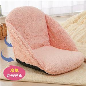 ふわもこ折りたたみ座椅子 シープ調ボア コンパクト収納 ピンク - 拡大画像