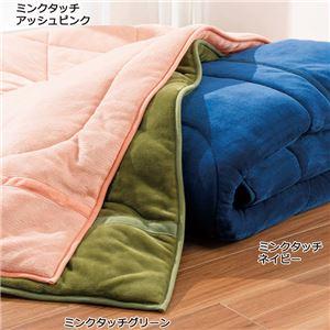 敷パッド ふんわりあったか中綿入り寝具 【シングルサイズ】 四隅ゴム付き ミンクタッチグリーン