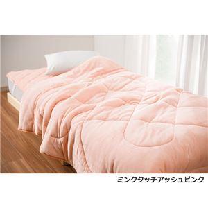 敷パッド ふんわりあったか中綿入り寝具 【ダブルサイズ】 四隅ゴム付き ミンクタッチグリーン