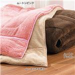 毛布 ふんわりあったか中綿入り寝具 【シングルサイズ】 ムートンブラウン