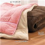 毛布 ふんわりあったか中綿入り寝具 【ダブルサイズ】 ムートンアイボリー