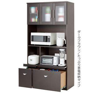 キッチンボード/キッチン収納 【たっぷり家電収納タイプ】 幅90cm スライドテーブル シルバー×ホワイト - 拡大画像