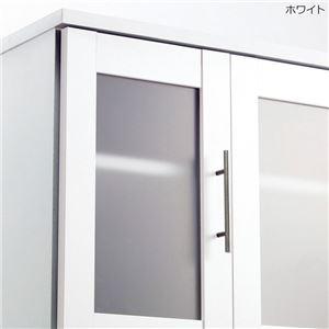 キッチンボード/キッチン収納 【たっぷり家電収納タイプ】 幅90cm スライドテーブル ホワイト(白)