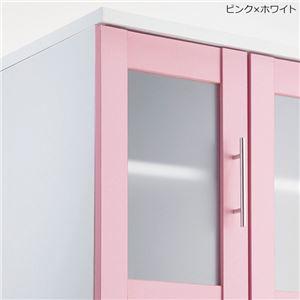 キッチンボード/キッチン収納 【たっぷり家電収納タイプ】 幅90cm スライドテーブル ピンク×ホワイト