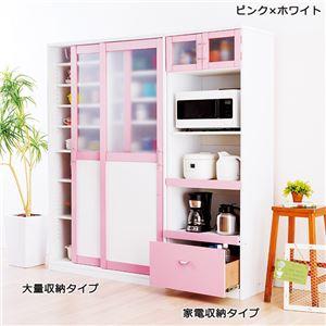 キッチンボード/キッチン収納 【たっぷり家電収...の紹介画像3