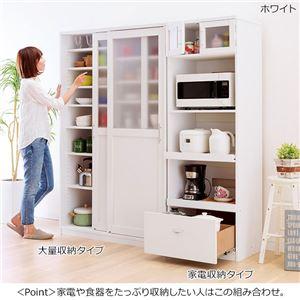 キッチンボード/キッチン収納 【たっぷり家電収...の紹介画像4