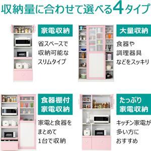 キッチンボード/キッチン収納 【大量収納タイプ】 幅110cm スライド扉/可動棚 ピンク×ホワイト