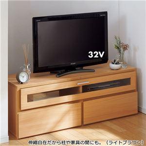 伸縮スイングテレビ台/テレビボード 【ガラス扉...の紹介画像2