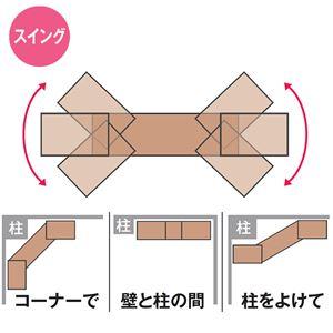 伸縮スイングテレビ台/テレビボード 【ガラス扉...の紹介画像4
