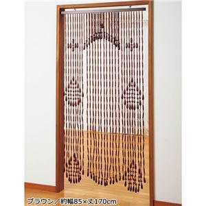 国産 開閉式珠のれん/目隠し 【約幅85cm×丈...の商品画像