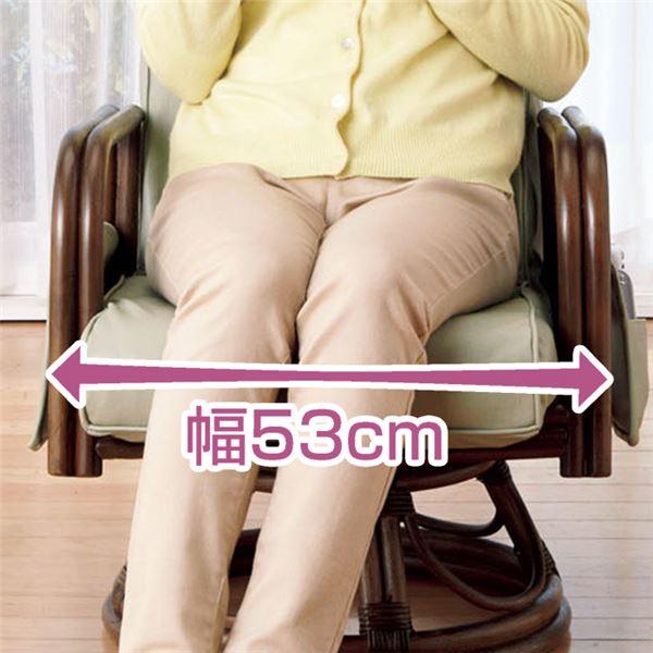 籐回転座椅子/リクライニングチェア 【ロータイプ/グリーンベージュ】 合成皮革/合皮 サイドポケット/肘付き 【完成品】2