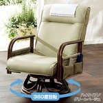籐回転座椅子/リクライニングチェア 【フットリクライニング付ハイタイプ】 グリーンベージュ 合成皮革/合皮 肘付き 【完成品】