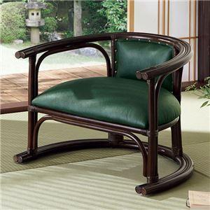 籐ゆったり座椅子/パーソナルチェア 【肘付き】 軽量 座面:合成皮革/合皮 - 拡大画像