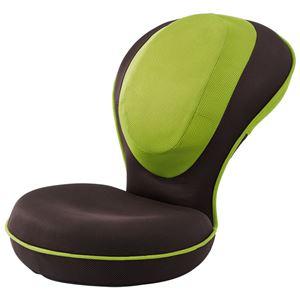 背筋がGUUUN美姿勢座椅子/フロアチェア 【グリーン/ノーマルタイプ】 座面高13cm リクライニング196通り