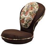 背筋がGUUUN美姿勢座椅子/フロアチェア 【ゴブラン/ノーマルタイプ】 座面高13cm リクライニング196通り