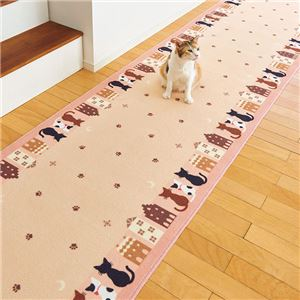 猫柄廊下敷き/ラグマット 【ピンク/約66×120cm】 ナイロン100% 裏面滑りにくい加工 日本製