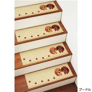 可愛いペットの階段マット/保護マット 【13枚組/プードル柄】 66cm×22cm 裏面滑りにくい加工 - 拡大画像
