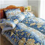 羊毛入り抗菌/防臭/防ダニ布団セット 【ダブルサイズ/4点セット】 ブルー 枕付き 日本製