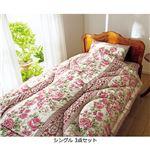 快適に温度調節してくれる布団セット/寝具セット 【シングルサイズ/3点セット ピンク】 オールシーズン対応