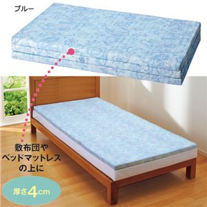 バランスマットレス/三つ折りマットレス【ベージュ/シングルサイズ厚さ4cm】ベッド用/布団用