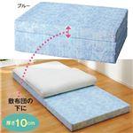 バランスマットレス/三つ折りマットレス 【ベージュ/シングルサイズ 厚さ10cm】 ベッド用/布団用