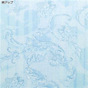 バランスマットレス/三つ折りマットレス 【ブルー/シングルサイズ 厚さ6cm】 ベッド用/布団用