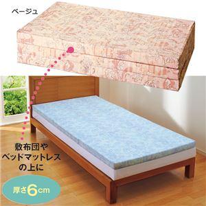 バランスマットレス/三つ折りマットレス 【ブルー/ダブルサイズ 厚さ6cm】 ベッド用/布団用