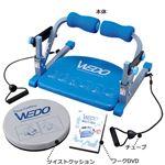 WEDOシックスパワーパーフェクトセット(腹筋運動/フィットネス器具) ワークアウトDVD付き