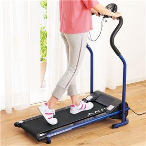 アルインコプログラムお散歩健康ウォーカー(ウォーキングマシン/フィットネス器具) 折りたたみ可
