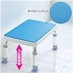 島製作所 浴用ステップ台(風呂椅子/踏み台) 高さ3段階調節可 マット付き ブルー(青)
