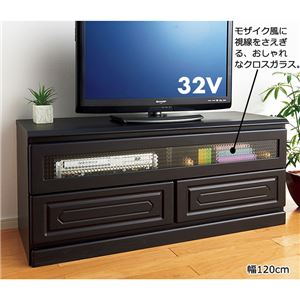 素敵なフラップ扉デザインテレビ台/テレビボード 【幅120cm】 クロスガラス使用 引き出し収納付き - 拡大画像