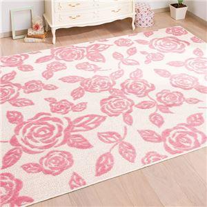 抗菌・防臭ローズ柄ラグマット/絨毯 【約130cm×185cm】 綿混 洗える 大柄 日本製